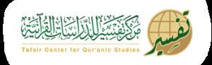 tafseer-logo