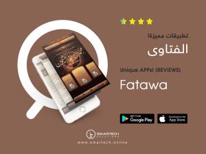 14-Fatawa
