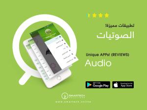 9-Audio
