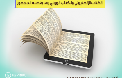 ebooks-vs-printed-books10