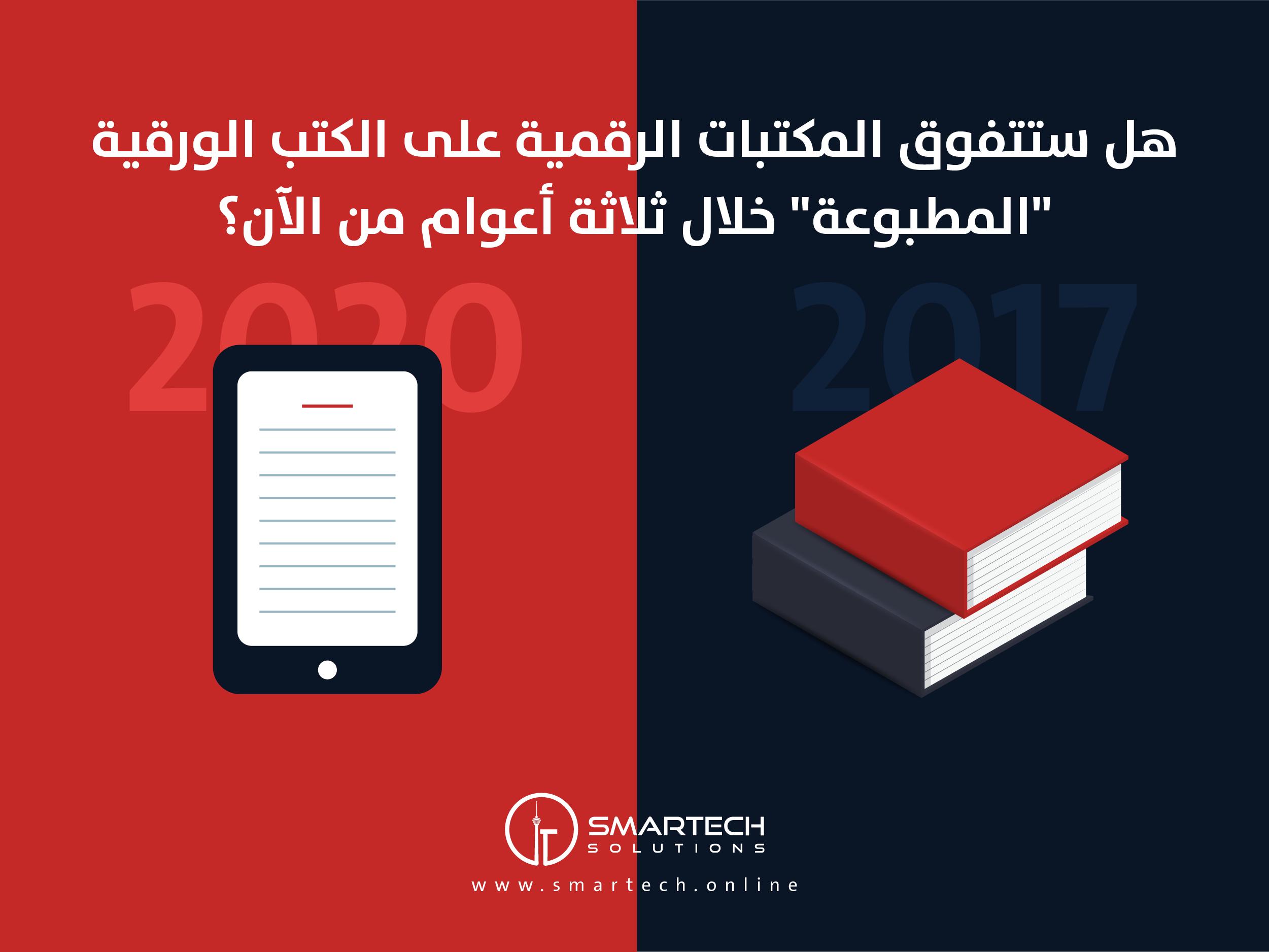 ebooks -06