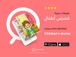 19-kids-stories