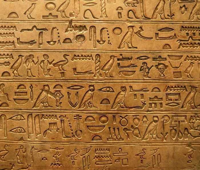 hieroglyphsEG